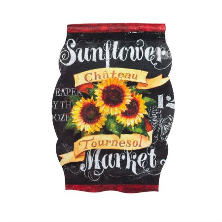 Sunflower Chateau Garden Flag